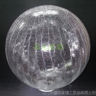 玻璃灯罩圆球灯柱灯饰配件吹制机压清光奶白镀膜玻璃厂家直销定制