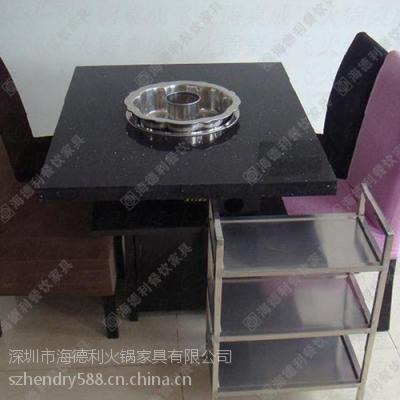 海德利厂家直销电脑桌椅图片火锅桌专业定做火锅桌椅价格餐桌餐椅高度批发代理