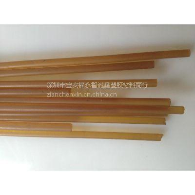 厂家批发,零切PEI板,进口,国产聚醚酰亚胺棒,规格齐全PEI棒材