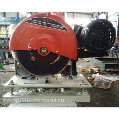 振鑫 龙骨机 三维成型设备 自动计量 广告扣板设备—中国供应商