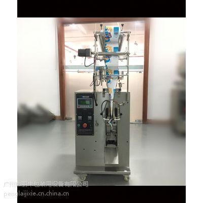 全自动颗粒包装机 朋来专业生产多功能包装机