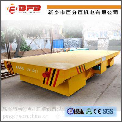 供应港口装备 龙门吊配套 运输搬运设备150吨大吨位蓄电池轨道平车