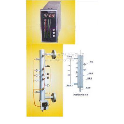 电接点水位计UDZ-19-2.2