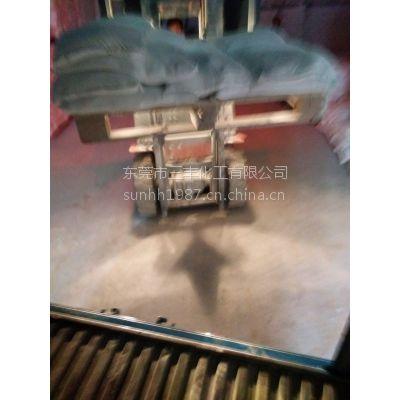 厂供应东莞 常平 谢岗 桥头 寮步重质碳酸钙 含量98.5% 三丰牌现货