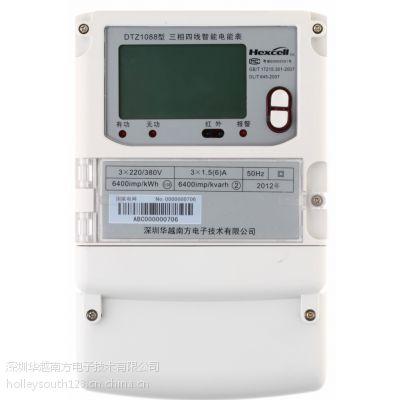 供应国家电网三相智能电子式电能表