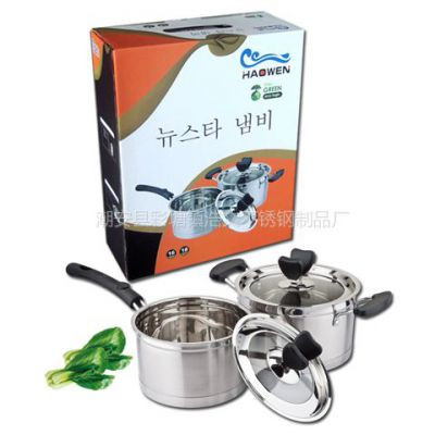 供应美厨艺韩式二件套--无烟不锈钢直行双柄复底汤锅/单手柄奶锅礼品套装