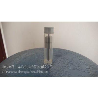 供应柴油机配件喷油嘴ADB35S124-7