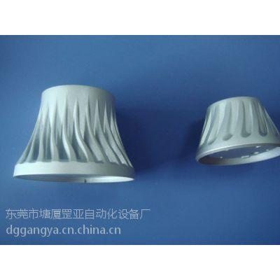 供应深圳横岗LED灯罩铝合金压铸件,罡亚专业装饰灯铝合金压铸厂