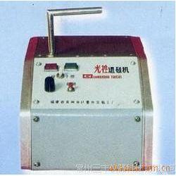 厂家直销 CF-1光控退磁机 退磁机