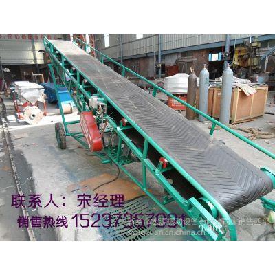 供应玉米小麦黄豆输送机/装卸/长距离运输/移动式皮带输送机