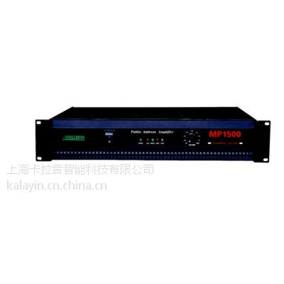 纯后级广播功放 MP1500 迪士普 DSPPA