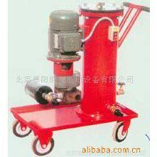供应滤油器  滤油机