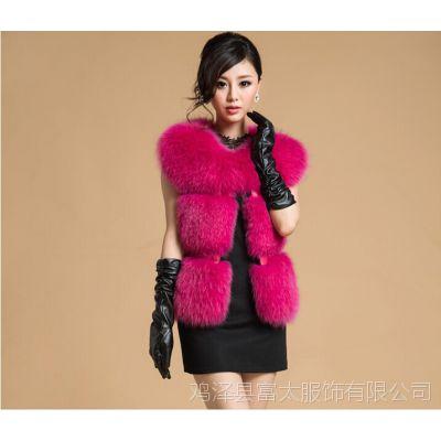 2015新款女装进口高级狐狸毛无袖纯色圆领皮草外套马甲背心直销价
