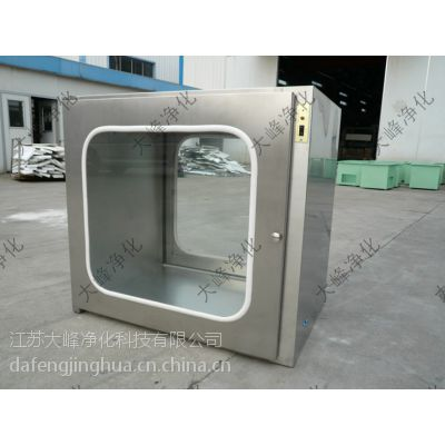 大峰净化 供应 不锈钢传递窗 外400型