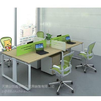 办公家具定做组装办公桌职员桌文件柜屏风工位班台特价