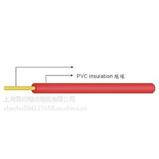 供应上海易初UL认证电子线 UL2464
