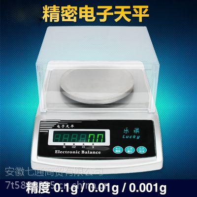 芜湖电子秤 天平秤 台秤 0.001g 精准电子秤 工业级计数电子天平台秤320105kg/0.01