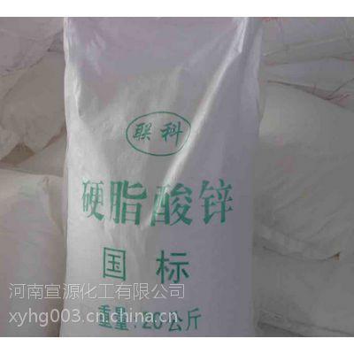 硬脂酸锌的价格,热稳定剂硬脂酸锌,增塑剂硬脂酸锌生产厂家