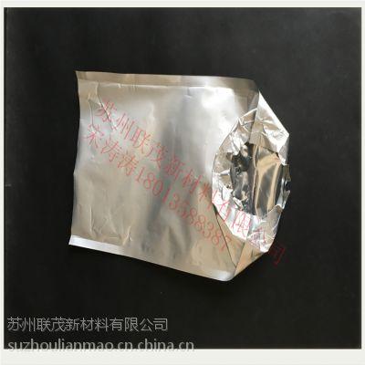 含PA高强度胶水包装袋 耐高温130度 LEMO牌 (LEMO48693)