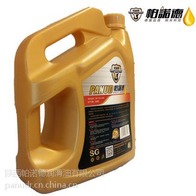 帕诺德汽机油4升 全合成SG级别15W/40粘度 4L汽油发动机机油