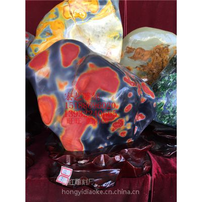石雕玛瑙风景石 工艺品玛瑙石 室内摆放风景石