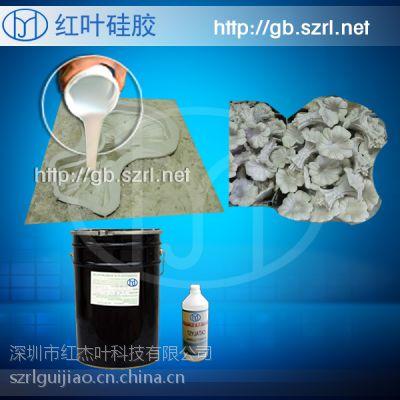 厂家直销半透明模具硅胶液体硅橡胶
