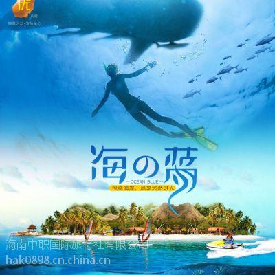海南三亚旅游团跟团五日游5天4晚旅游线路报价三亚出发海之蓝