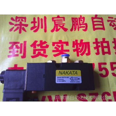 NKTE-05 NAKATA电动执行器