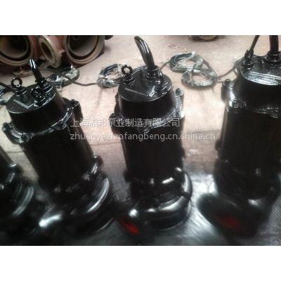 排污泵150WQ180-20-18.5KW铸铁、电动、江洋泵业、价格实惠