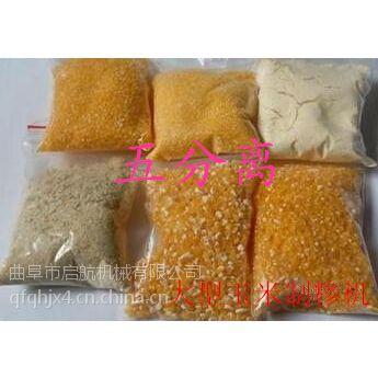 家用新型苞米制糁机 启航牌苞米打碴机 玉米大糁子机品牌