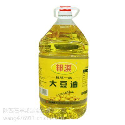 邦淇精炼一级大豆油 大豆油批发 食用油