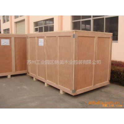 供应木箱。免熏蒸木箱。木包装箱。胶合板箱