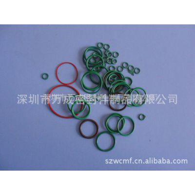 供应空调专用密封圈,O型圈,氢化丁腈胶冷媒R134a系统密封件