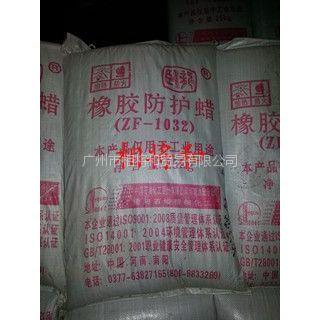 供应广东橡胶防护蜡供应