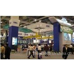 供应  CFPE2014第八届中国食品包装与加工设备展览会