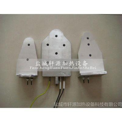 供应铸铝加热板 热熔机、硫化机专用加热板 铸铝电热板 轩源科技