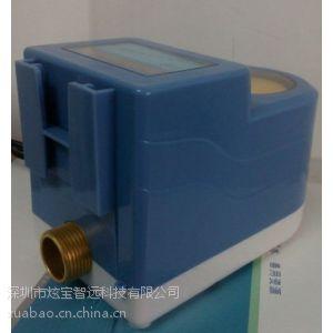 供应热水投资刷卡收费控水机