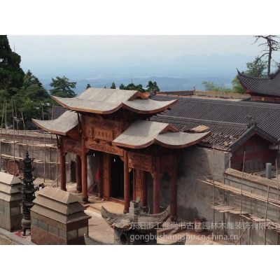 供应承接明清古建等中式建筑的设计装修施工 门楼 门面房 街面房挑檐