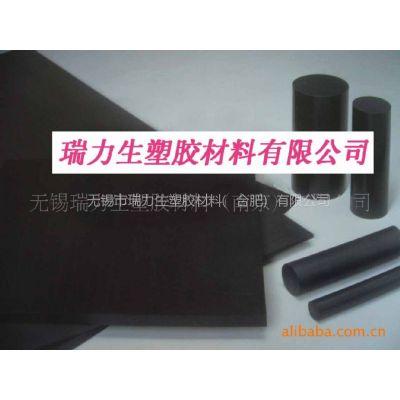供应进口黑色尼龙板/黑色浇注尼龙板/聚酰胺塑料板材
