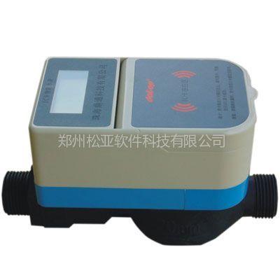供应供应河南IC射频卡预付费水表