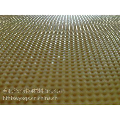 合肥华风供应主营 硅胶蒸笼垫 石家庄专卖硅胶蒸馒头店 厂家直销,产品保证