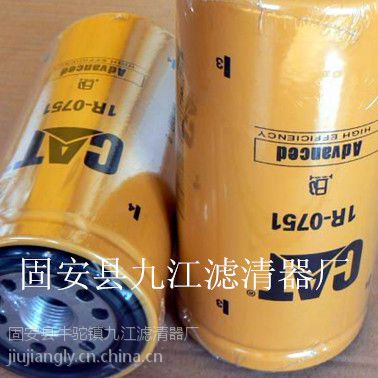 133-5673卡特油水分离滤芯