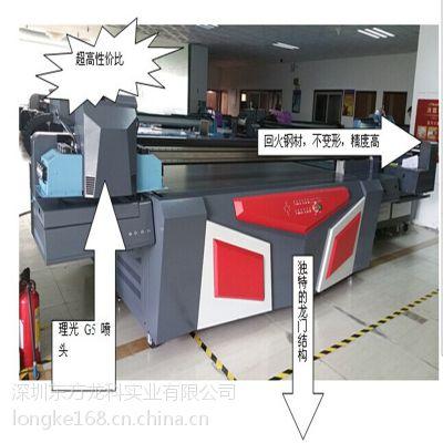 供应深圳东方龙科CD光盘打印机、U盘打印机、外壳打印机