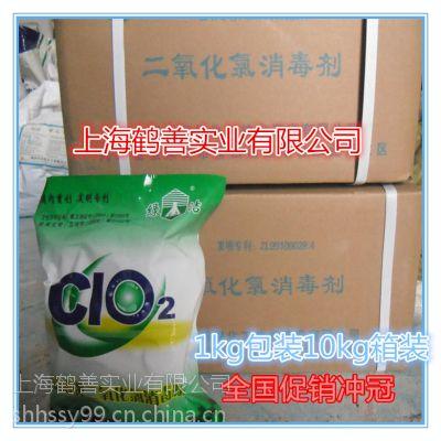 上海食品级二氧化氯 消毒剂 漂白剂 1kg起订