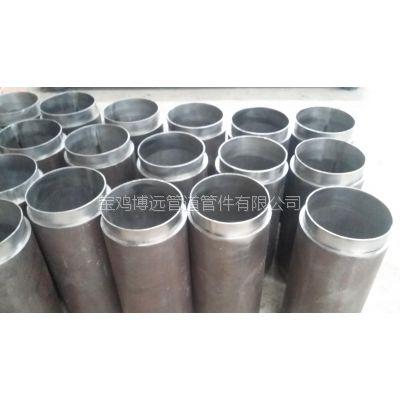 【钛复合管】 钛钢复合管规格齐全 厂家供应钛钢复合管 质量从优