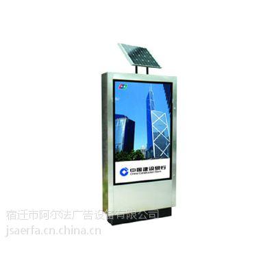 厂家销售全新智能系统开启的太阳能灯箱