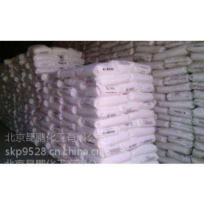 供应兰港石化石化PP聚丙烯H9018
