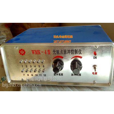 WMK-4型、WMK-20型无触点脉冲控制仪,分为1至30等门位