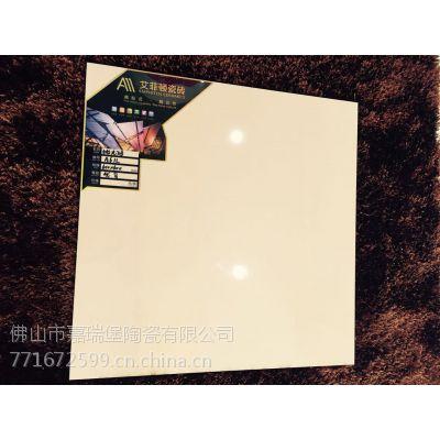 艾菲顿瓷砖抛光砖黄色聚晶600*600佛山市嘉瑞堡陶瓷厂家直销