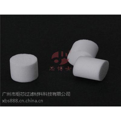 厂家供应孔隙分布均匀的高温汽车香水芯